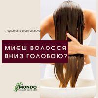 Как мыть волосы? Советы специалистов. рецепты красоты